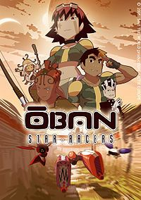 Oban Cursele stelare