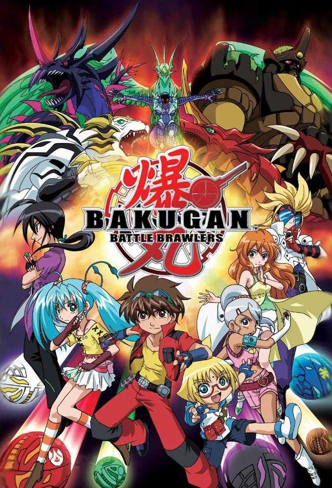 Luptătorii Bakugan – Episodul 13 – Lupta pentru Shun