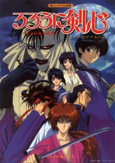 Rurouni Kenshin – Episodul 9 – Cel mai puternic grup de ninja. Temutul Oniwabanshu!