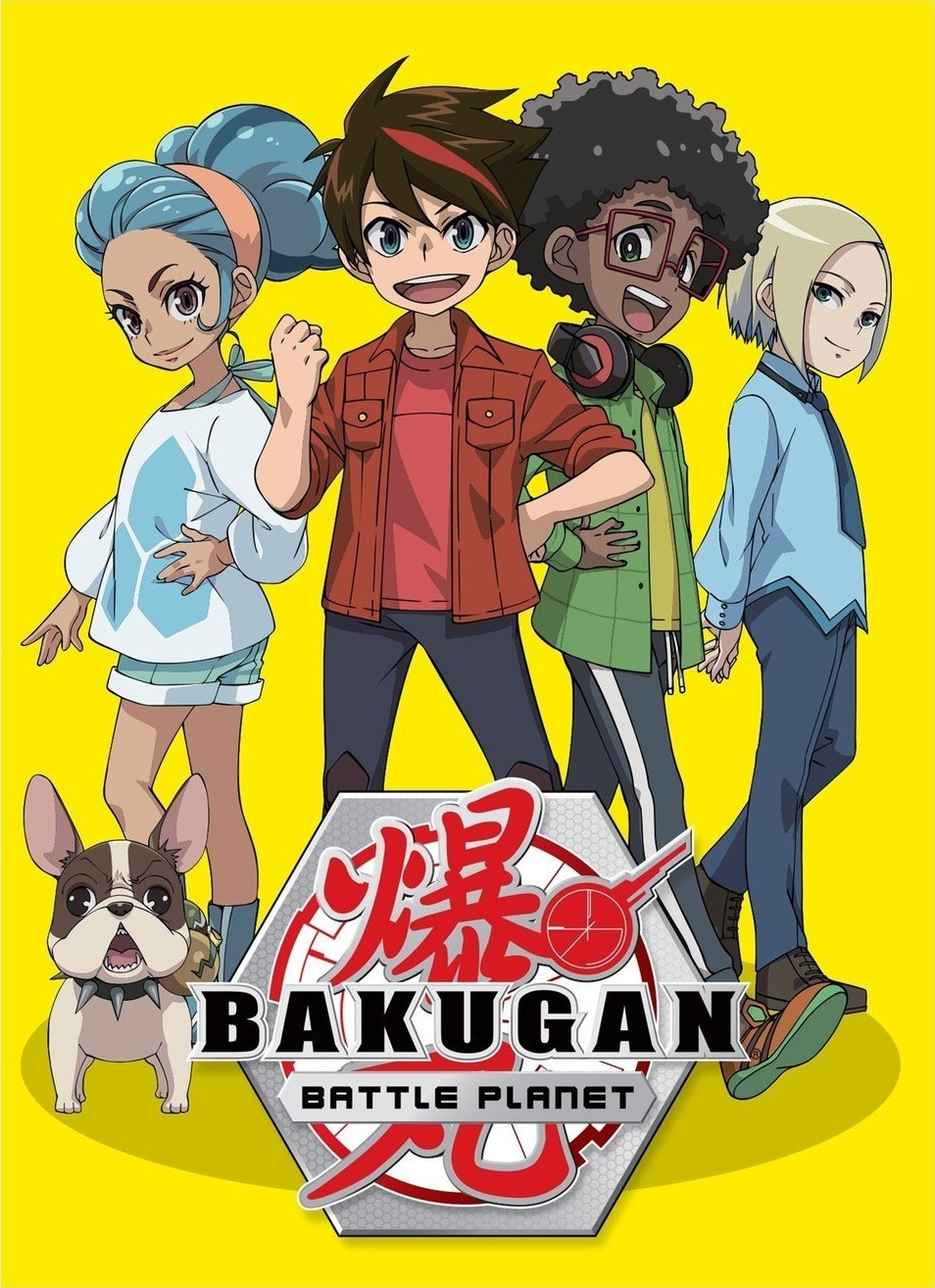 Bakugan: Battle Planet – Episodul 19.2 – Actori slabi