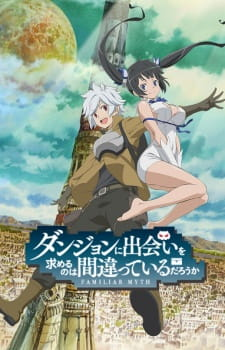 Is It Wrong to Try to Pick Up Girls in a Dungeon? – Sezonul 2 Episodul 9 – Berbera Prostituate de război